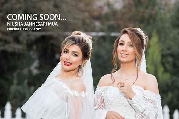 بهترین میکاپ عروس در اصفهان